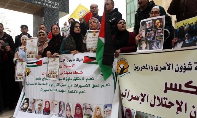 """الأسرى يعلّقون خطواتهم الاحتجاجية المتعلقة بـ""""الكانتينا"""""""