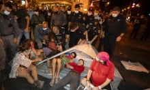 بدء سريان الإغلاق المشدد دون الاتفاق على تقييد المظاهرات