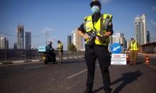 الحكومة الإسرائيلية تصادق على تقييدات جديدة لتشديد الإغلاق