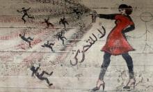 جريمة اغتصاب جماعي تهزّ مصر... واعتقال الضحيّة