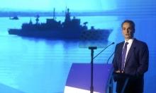 """أزمة شرقي المتوسط: اليونان تناشد تركيا إيجاد """"حل دبلوماسي"""""""