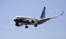 """هل ستحلق طائرات """"بوينغ 737 ماكس"""" مجددًا؟"""