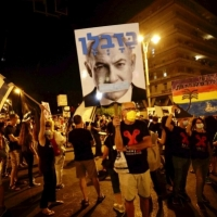 رغم القيود المشددة: آلاف المتظاهرين للمطالبة برحيل نتنياهو