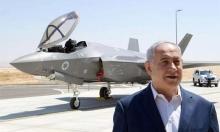 """إسرائيل تضغط لحصول الإمارات على مقاتلات F35 """"أقل تطورا"""""""