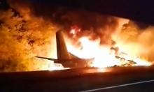 أوكرانيا: مقتل 22 عسكريًا جراء تحطّم طائرة