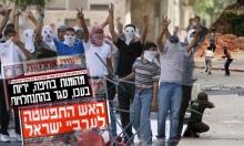 عشرينيّة هبة القدس والأقصى: الشهداء ليسوا أرقامًا ولا ذكرى