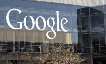 """اتفاق بين """"الفابت"""" ومساهميها بشأن التحرش الجنسي: قوانين صارمة للعمل بـ""""جوجل"""""""