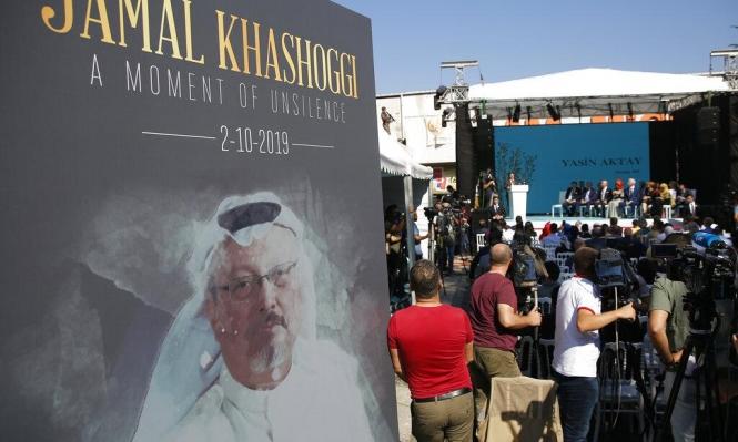 رئيس بلدية نيويورك ينسحب من قمة في السعودية