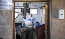 إسرائيل تسجل أعلى نسبة إصابات يومية بكورونا في العالم