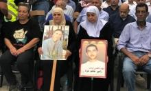 """المتابعة: إحياء هبّة القدس والأقصى عبر """"مظاهرة رقميّة"""" ووقفات في البلدات"""