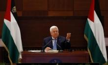 """عباس يطالب الأمم المتحدة بإتمام مسؤوليتها في """"تحقيق التسوية السلمية"""""""