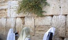 ليفي: لن يُرفع الإغلاق بعد الأعياد اليهودية