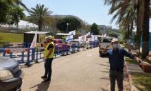 الإثنين: محطات لفحص كورونا في بلدات عربية.. دون الحاجة لإحالة طبية