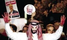 لائحة اتهام تركيّة ثانية بحق 6 مشتبهين سعوديين بمقتل خاشقجي