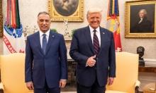 أميركا تهدّد العراق: حاربوا الميليشيات أو سنغلق سفارتنا