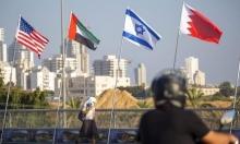 """مطالبة فلسطينية بمقاطعة """"أیة مؤسسة سینيمائیة بالعالم العربي"""" تعقد اتفاقات مع إسرائیل"""