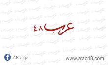 مطالبة فلسطينية بالتحقيق في مقتل صيادَين برصاص الجيش المصري