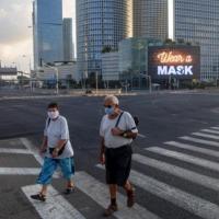 الصحة الإسرائيلية: وفيات كورونا ترتفع لـ1507 والإصابات الخطيرة لـ755