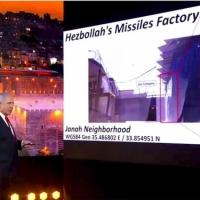 نتنياهو أمام الأمم المتحدة: يكيل المديح لترامب ويدعي الكشف عن مصانع أسلحة لحزب الله