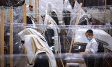 خطر داهم: آلاف الطلاب الحريديين المرضى بكورونا يعودون لبيوتهم