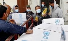 """""""أونروا"""" تعيد افتتاح 11 مركزا ثابتا لتوزيع المساعدات الغذائية بغزّة"""