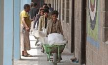 اليمن: 66 ألف انتهاك بحق الأطفال ارتكبتها جماعة الحوثي