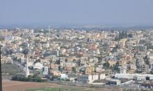 باقة الغربية: إصابة شاب في حادث دهس
