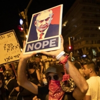 بحجة كورونا: الكنيست يصادق على تقييد المظاهرات ضد نتنياهو