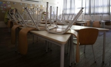 مدير عام الصحة الإسرائيلية: جهاز التعليم لن يفتح بعد الإغلاق
