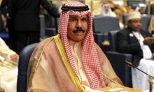 أمير الكويت الجديد يؤدي اليمين الدستوريّة