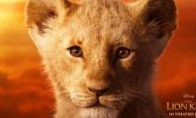 """""""ديزني"""" تكشف عن تكملة فيلم """"الأسد الملك"""" بتقنية ثلاثية الأبعاد"""