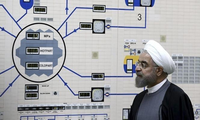 الوكالة الدولية للطاقة الذرية تتفقد موقعا إيرانيا