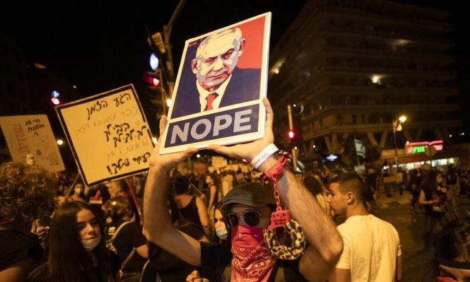 مندلبليت: القيود على المظاهرات ضد نتنياهو ليست سارية بعد