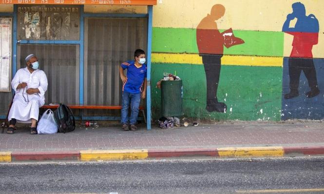 تقرير: العرب بإسرائيل يتعرضون لتمييز بالمجال الصحي بظل كورونا