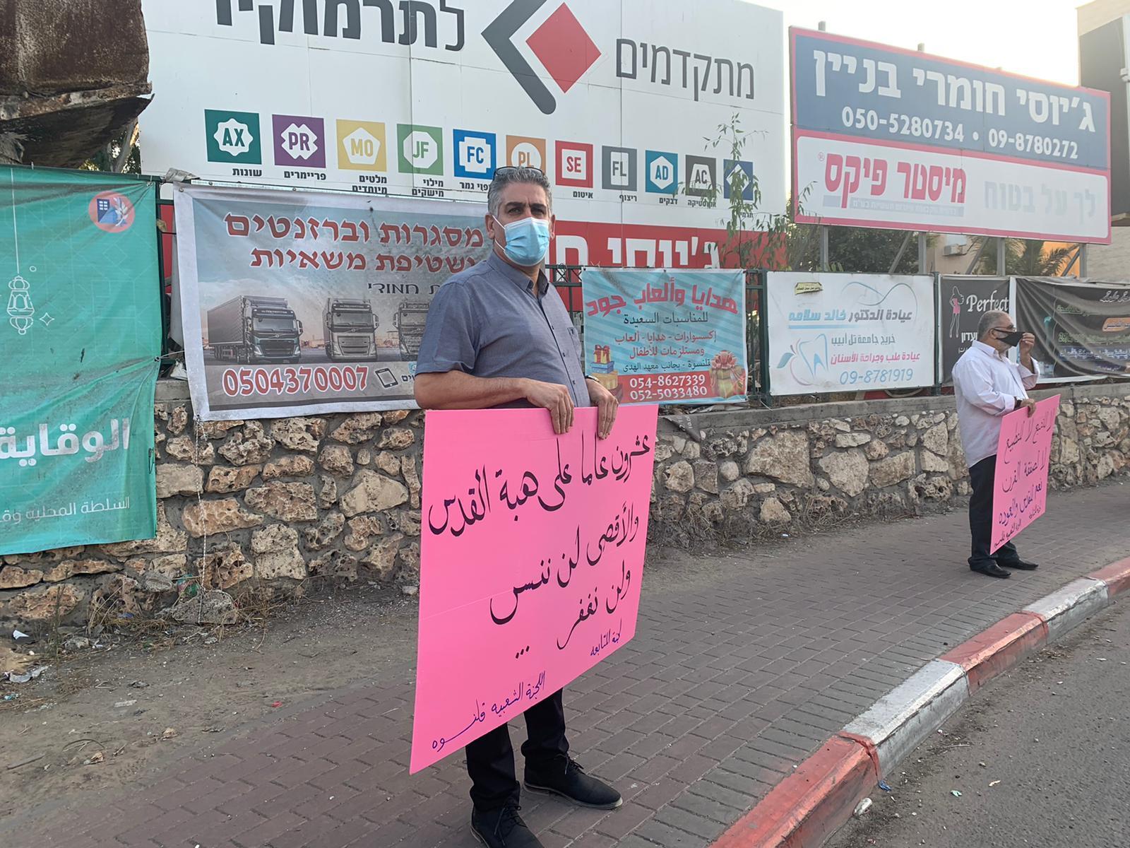 وقفات لإحياء ذكرى هبّة القدس والأقصىفي بلدات عربيّة