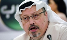 """""""العفو الدولية"""" تجدد مطالبتها بـ""""تحقيق دولي شفاف"""" في قتل خاشقجي"""