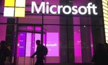 """عطل عالمي يؤثر على خدمة """"أوتلوك"""" للمراسلة من """"مايكروسوفت"""""""