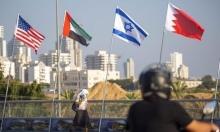 """إسرائيل والإمارات تعلنان عن """"تعاون"""" في مجال الطاقة"""