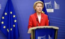 الاتحاد الأوروبي يفرض عقوبات على شخصيتين وأربع شركات روسية