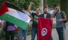 """تونسيون يدعون إلى تخصيص """"يوم وطني لمناهضة الصهيونية"""""""