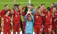 لقب ثانٍخلال أسبوع:البايرن بطلا للسوبر الألماني على حساب دورتموند