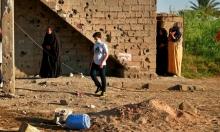 """العراق: إغلاق السفارة الأميركية في بغداد قرار """"خاطئ وخطير"""""""