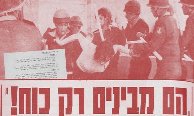 أكتوبر 2000: الموروث الاستعماري للشرطة الإسرائيلية وحياة الفلسطيني
