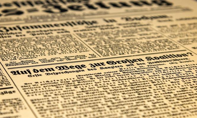 """""""جوجل"""" تستثمر مليار دولار بصحف لتقديم مضامين ذات جودة"""