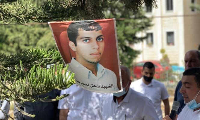 فعالية المتابعة الرقمية: تأكيد على ضرورة الوحدة الفلسطينية