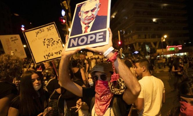 تظاهرة حاشدة في تل أبيب ضد نتنياهو والاعتداء على متظاهرة