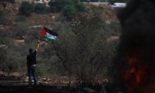 الضفة: 15 إصابة في كفر قدوم خلال مواجهات مع الاحتلال