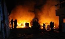 مصرع 13 شخصًا إثر حريق في موقع سياحيّ في الصين