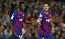 ديمبلي يدرس قرار الرحيل عن برشلونة؛ بيع نهائيّ لا إعارة