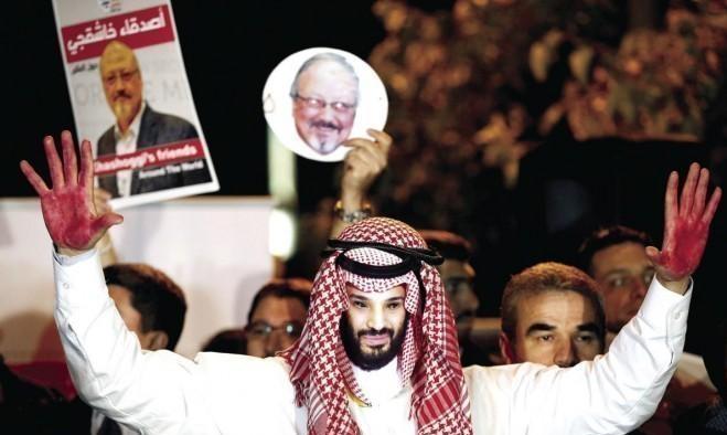 لجنة بالكونغرس الأميركي تمرّر قانون حماية المعارضين السعوديين